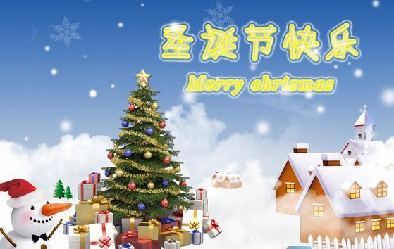 圣诞佳节又来到歌谱-圣诞节祝福语简短英文