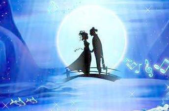 富有诗意的七夕情人节祝福语