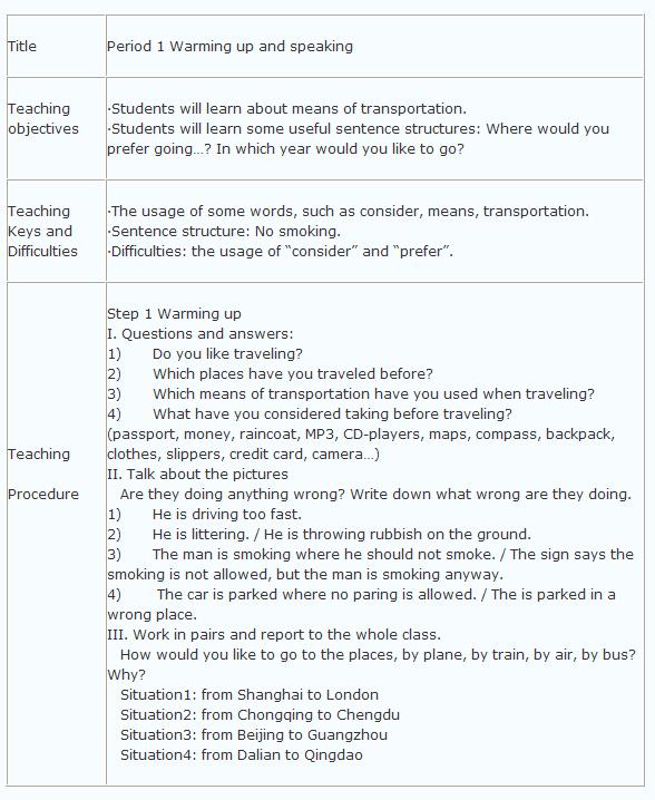 高中英语说课稿:高一年级《unit