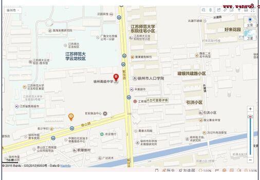 2015年江苏省徐州市教育局直属学校教师招聘考试时间